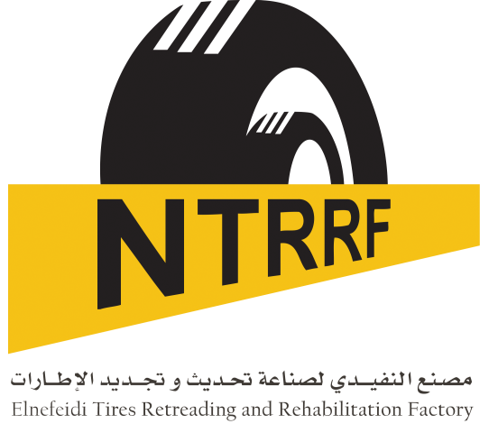 Elnefeidi Tires Retreading and Rehabilitation Factory NRTTF
